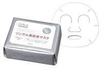 DNAマスク.jpg