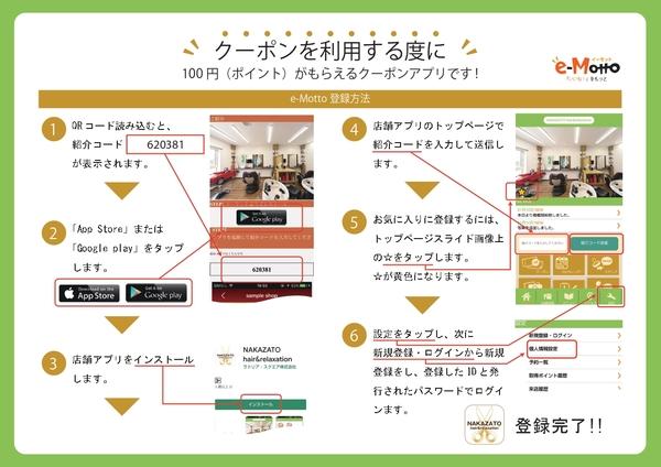 _____NAKAZATO hair&relaxation_page-0001.jpg